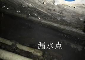 南京水管漏水检测公司 - 【室内测漏】南京傲韵诗美颜中心