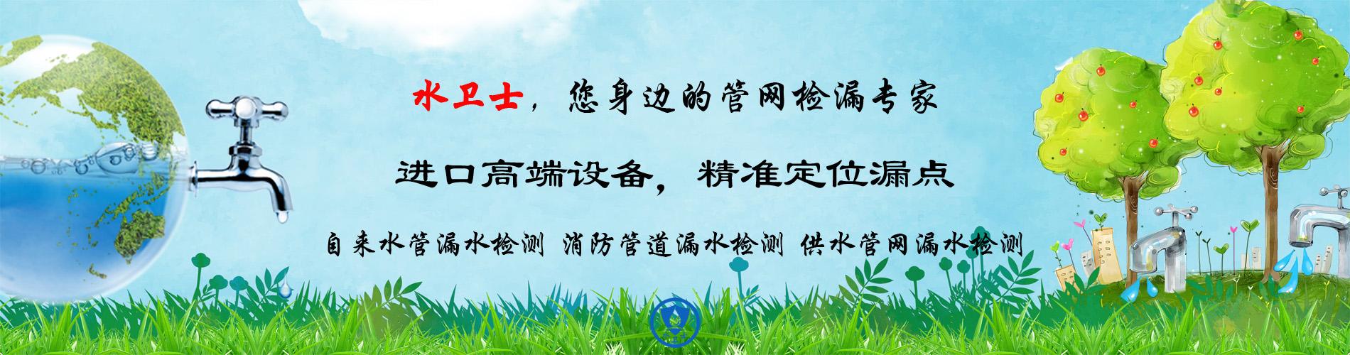 南京消防管道漏水检测