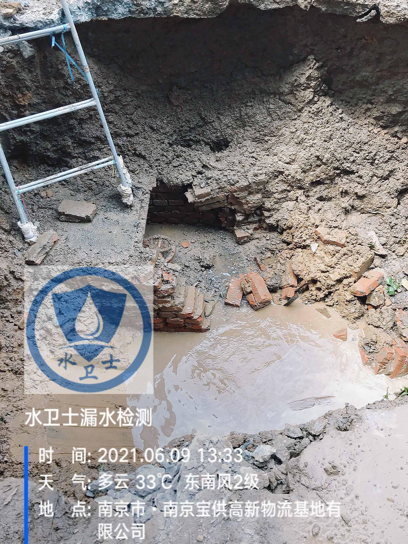 南京管道漏水检测案例